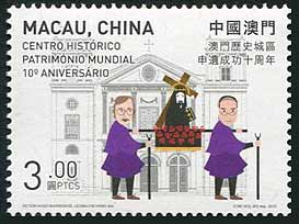 the cathedral was featured on the 10th anniversary of the Historic Centre of Macao being inscribed on the World Heritage List, Scott 1448b